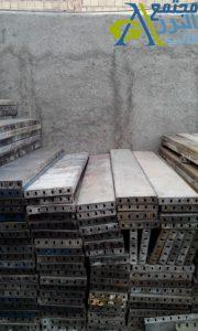 قالب فلزی دست دوم اسلام شهر